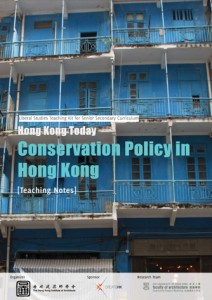 Conservation Policy in Hong Kong