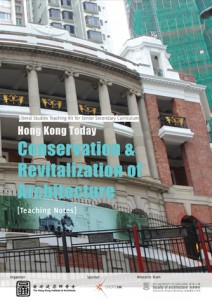 Conservation and Revitalization of Architecture
