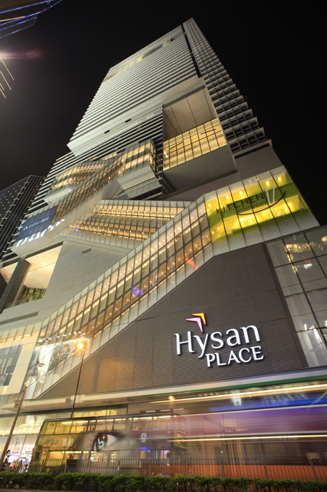 ROF Media @ Hysan Place 2