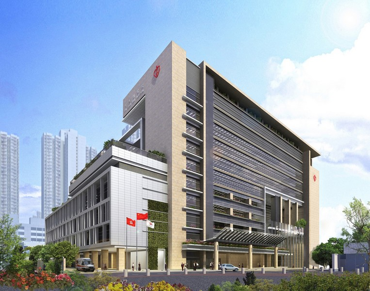 Tin Shui Wai Hospital