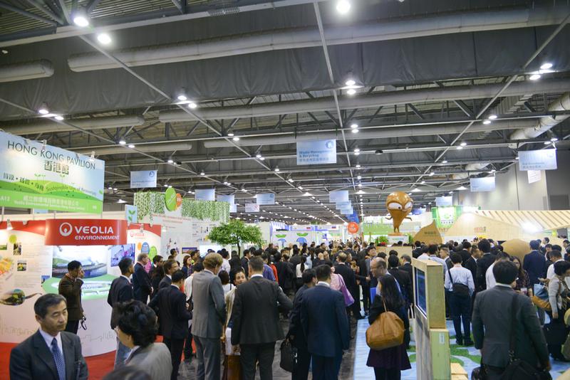 Eco Expo Asia  4