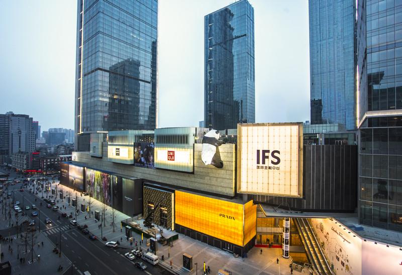 Chengdu IFS - Wharf Group (1)