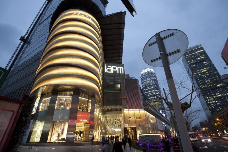 Benoy Designed Iapm Breaks The Retail Mould For Shanghai