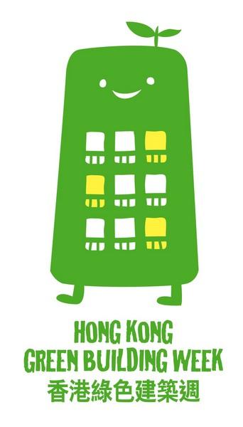 HKGBW Logo Final