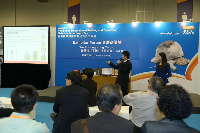 Exhibitor Forum - Wurth HK