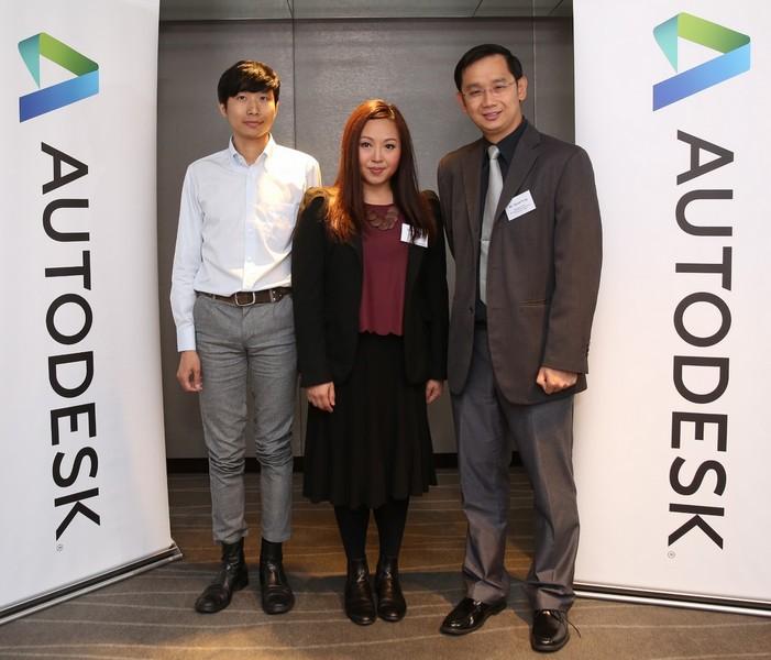 Autodesk Media Luncheon 2014 lr
