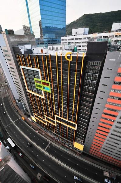 Carrie Ho  GENESIS_Wholesale Conversion of Industrial Building into GENESIS