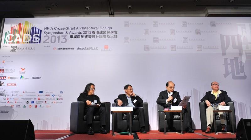 HKIA-Symposium_2013_3