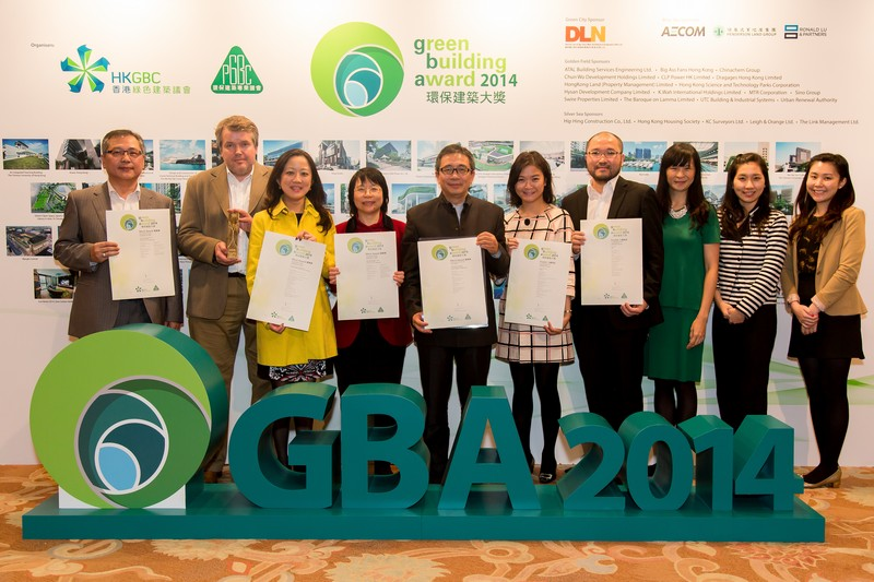 Photos at Green Building Award Ceremony 2014 (1)