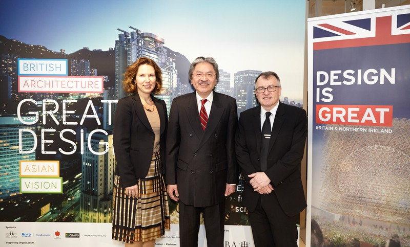 John Tsang, Caroline Wilson & Stephen Hodder MBE at Great by Design exhibition opening