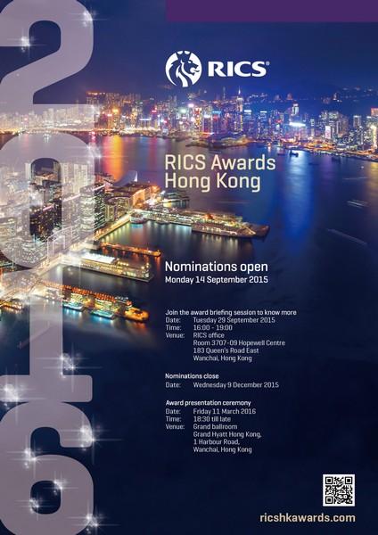 RICS-flyer-Final-1