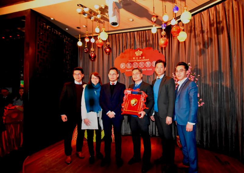 Company Award