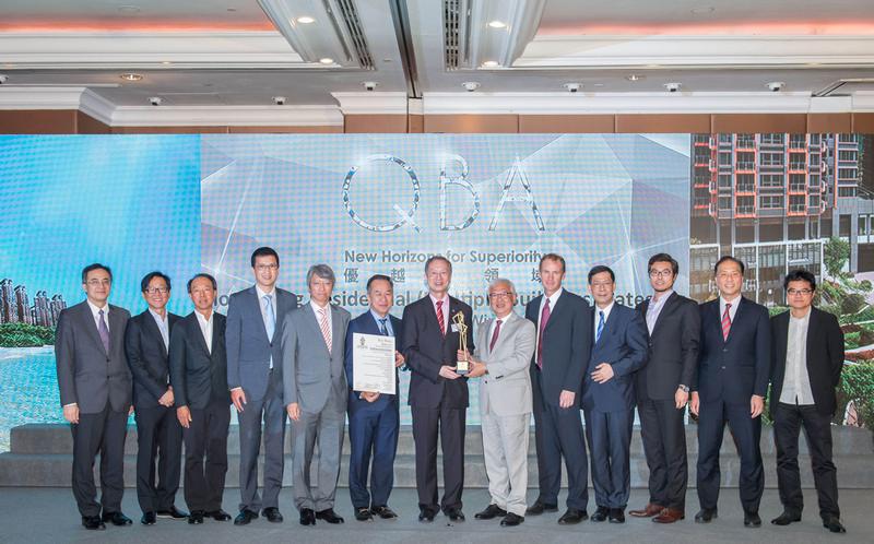 19. QBA_Hong Kong Residential (Multiple Buildings) Category_Grand Award Winner_Double Cove