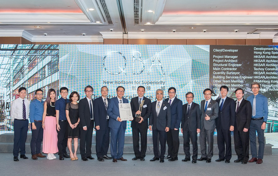 27. QBA_Quality Excellence Award_PMQ