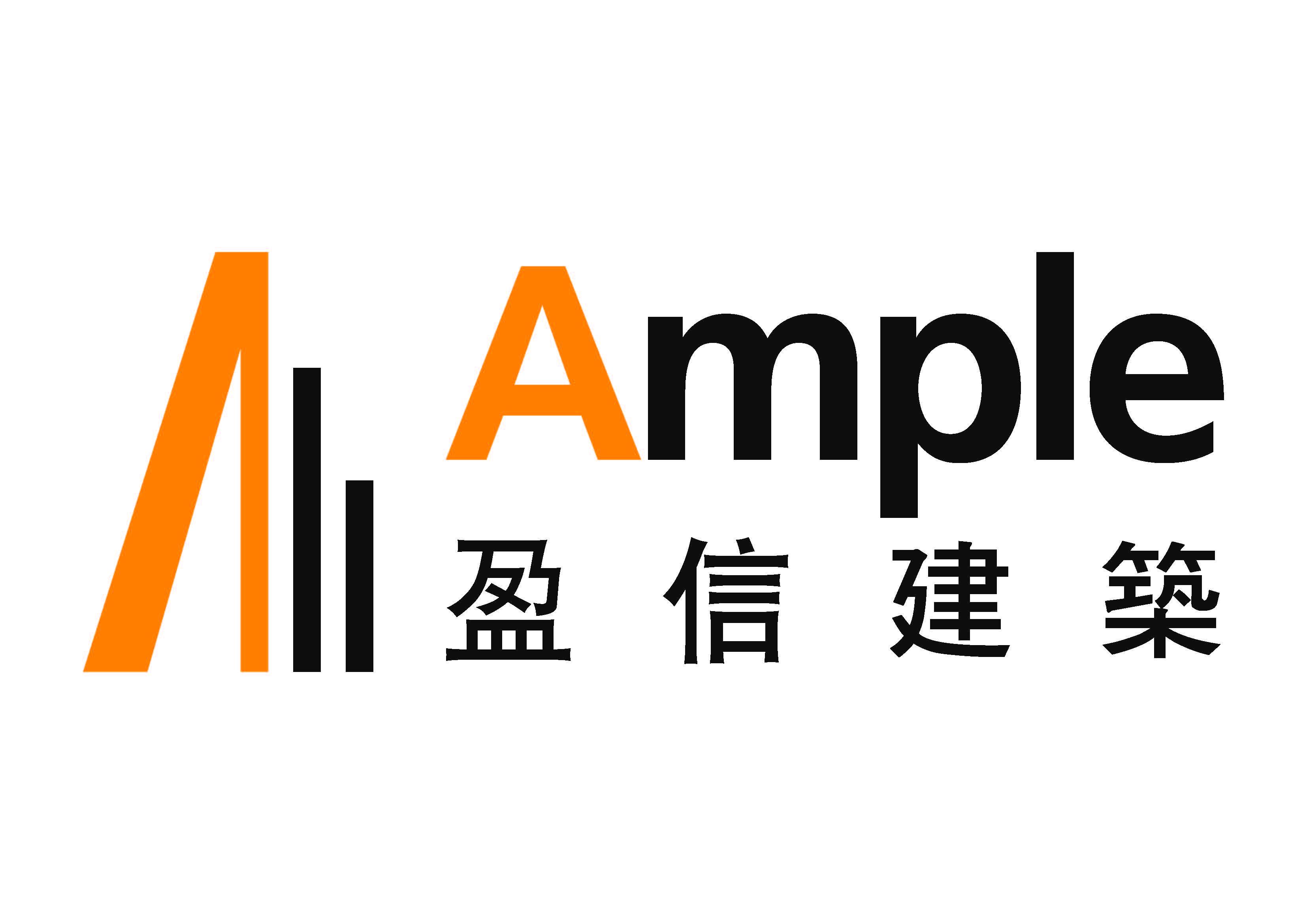 Ample Construction Logo