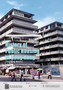 History of Mass Housing in Hong Kong