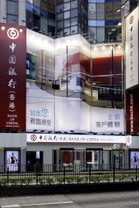 One Space_Retail Design_Bank of China_ Concept Branch_RC_Hennessy Rd