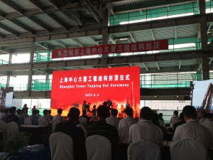Shanghai Tower Topping out 5