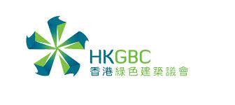 HKGBC Logo
