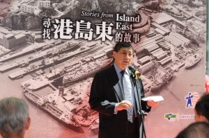 "Swire Properties' Executive Director Davy Ho spoke at the opening ceremony of ""Stories from Island East"" exhibition"