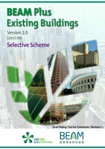 BEAM Plus Existing Building v2_0_Ev7ras